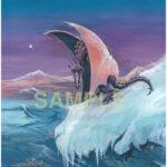 Dragon Snowdrifter
